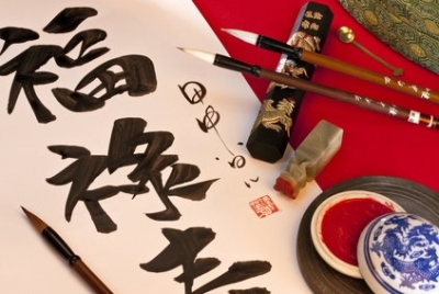 The Graceful Art of Chinese Calligraphy
